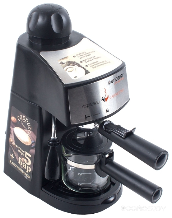 Кофеварка ENDEVER Costa-1050
