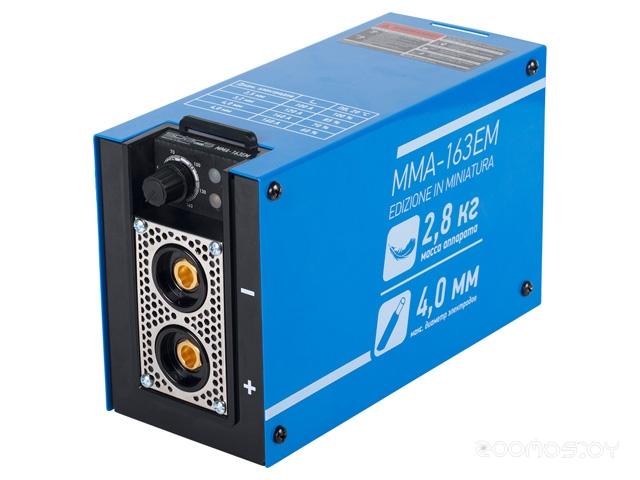 Сварочный инвертор Solaris MMA-163EM + AK