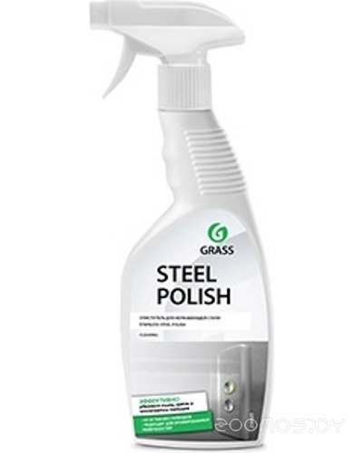 Спрей Grass Steel Polish 600 мл (218601)