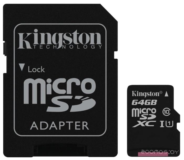 Карта памяти Kingston microSDXC UHS-I (Class 10) + адаптер 64GB