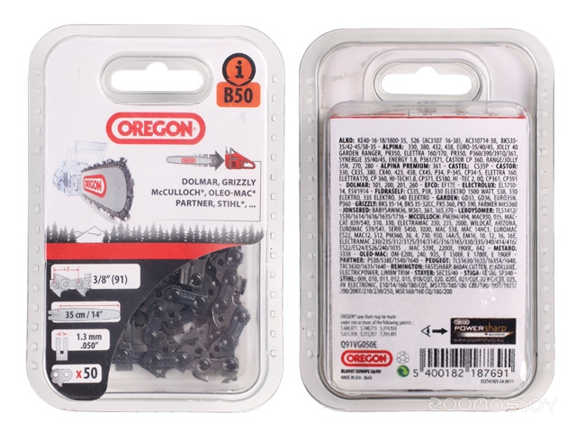 Цепь для пилы Oregon 35 см 14 3/8 1.3 мм