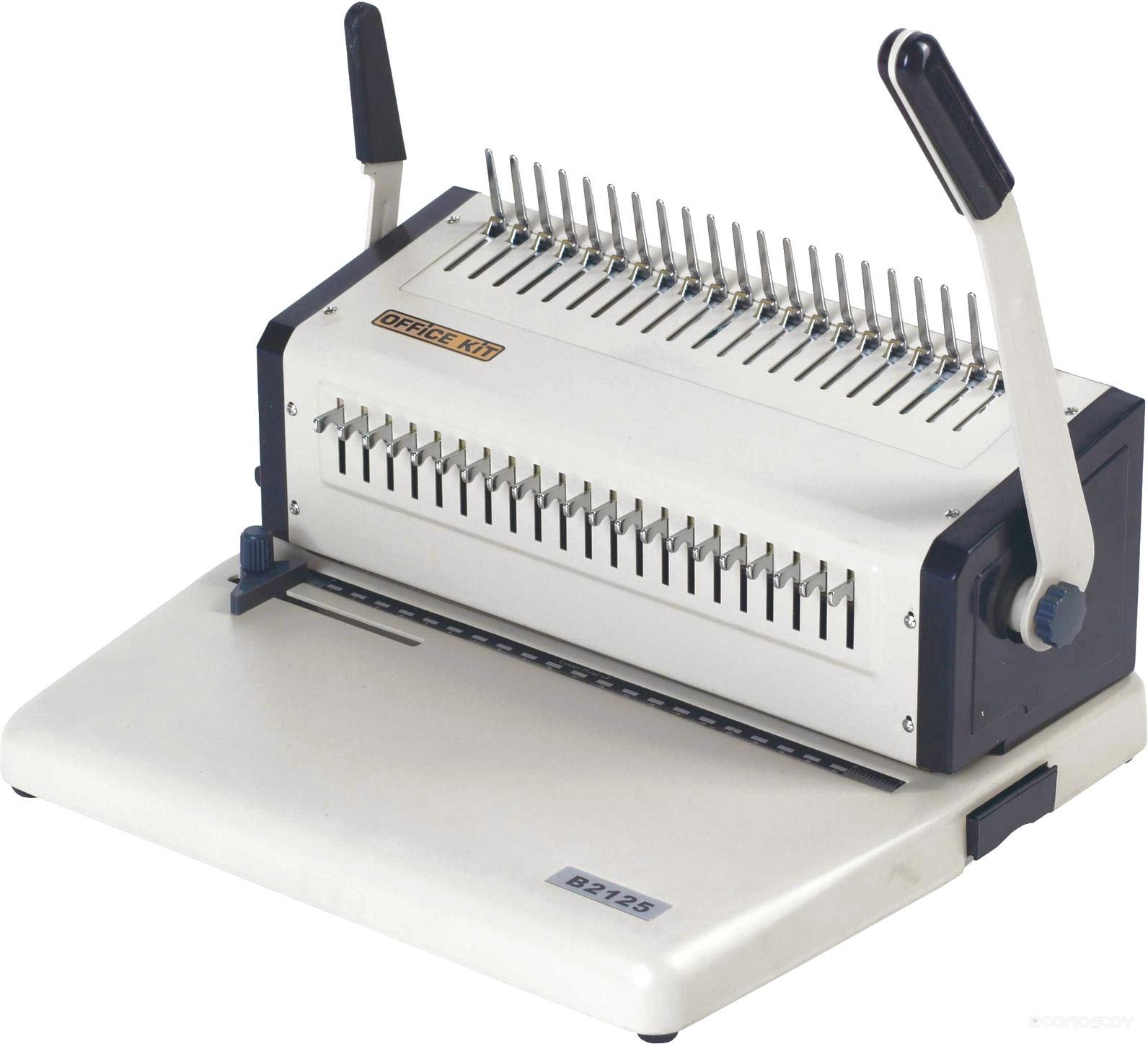 Брошюровщик Office-Kit B2125