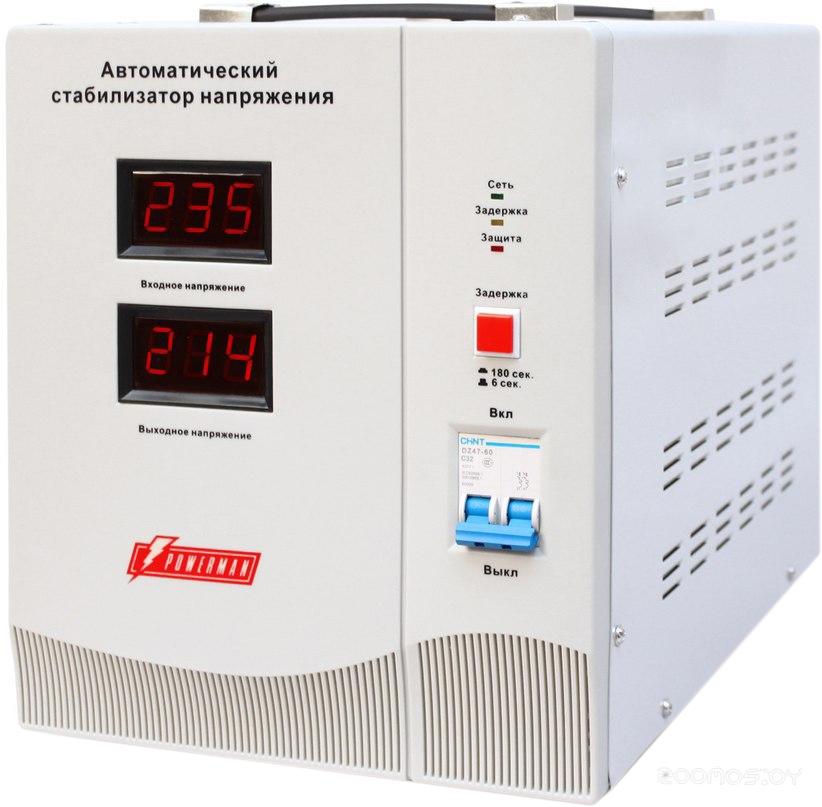 Стабилизатор POWERMAN AVS 15000D