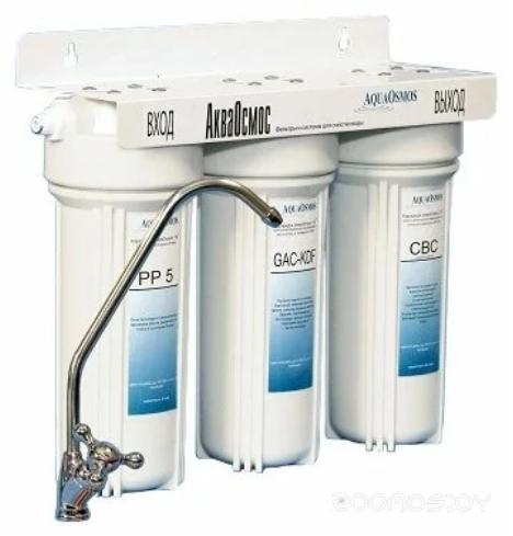 Фильтр для воды АкваОсмос АО 3 М