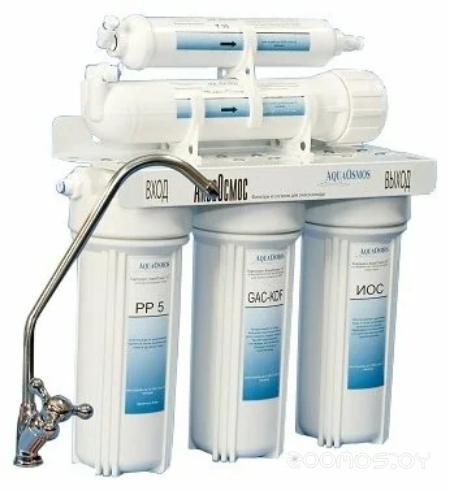 Фильтр для воды АкваОсмос АО 5 УФ