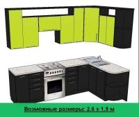 Кухня Артем Мебель Виола ДСП (лайм/венге)