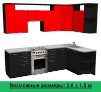 Кухня Артем Мебель Виола ДСП (красный/черный)
