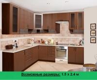 Кухня Артем Мебель Ника МДФ (Техно штрокс корица)