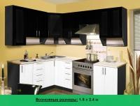 Кухня Артем Мебель Ника МДФ (черный/белый)