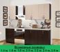 Купить Кухня Артем Мебель Оля ДСП (дуб белфорд/венге) в Минске c доставкой и гарантией, Кухня Артем Мебель Оля ДСП (дуб белфорд/венге) продажа, характеристики, отзывы