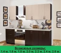 Кухня Артем Мебель Оля ДСП (дуб белфорд/венге)
