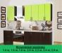 Купить Кухня Артем Мебель Оля ДСП (лайм/венге) в Минске c доставкой и гарантией, Кухня Артем Мебель Оля ДСП (лайм/венге) продажа, характеристики, отзывы