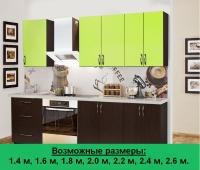 Кухня Артем Мебель Оля ДСП (лайм/венге)