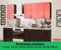 Купить Кухня Артем Мебель Оля ДСП (терракот/венге) в Минске c доставкой и гарантией, Кухня Артем Мебель Оля ДСП (терракот/венге) продажа, характеристики, отзывы