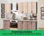 Купить Кухня Артем Мебель Оля ДСП (ясень светлый/ясень темный) в Минске c доставкой и гарантией, Кухня Артем Мебель Оля ДСП (ясень светлый/ясень темный) продажа, характеристики, отзывы