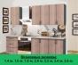 Купить Кухня Артем Мебель Оля ДСП (ясень темный) в Минске c доставкой и гарантией, Кухня Артем Мебель Оля ДСП (ясень темный) продажа, характеристики, отзывы
