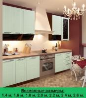 Кухня Артем Мебель Дарина МДФ (Техно штрокс олива)