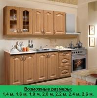 Кухня Артем Мебель Оля МДФ (Классика ольха)