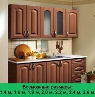 Кухня Артем Мебель Оля МДФ (Классика штрокс корица)