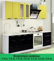 Кухня Артем Мебель Оля МДФ (Вираж олива/черный)