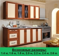 Кухня Артем Мебель Оля МДФ рамочный