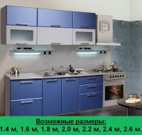 Кухня Артем Мебель Яна МДФ (металлик/синий)