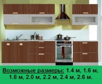 Кухня Артем Мебель Яна МДФ (металлик/штрокс корица)