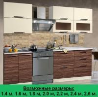 Кухня Артем Мебель Яна МДФ (ваниль/слива)