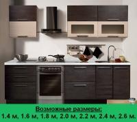 Кухня Артем Мебель Яна МДФ (венге светлый/тиковое дерево)
