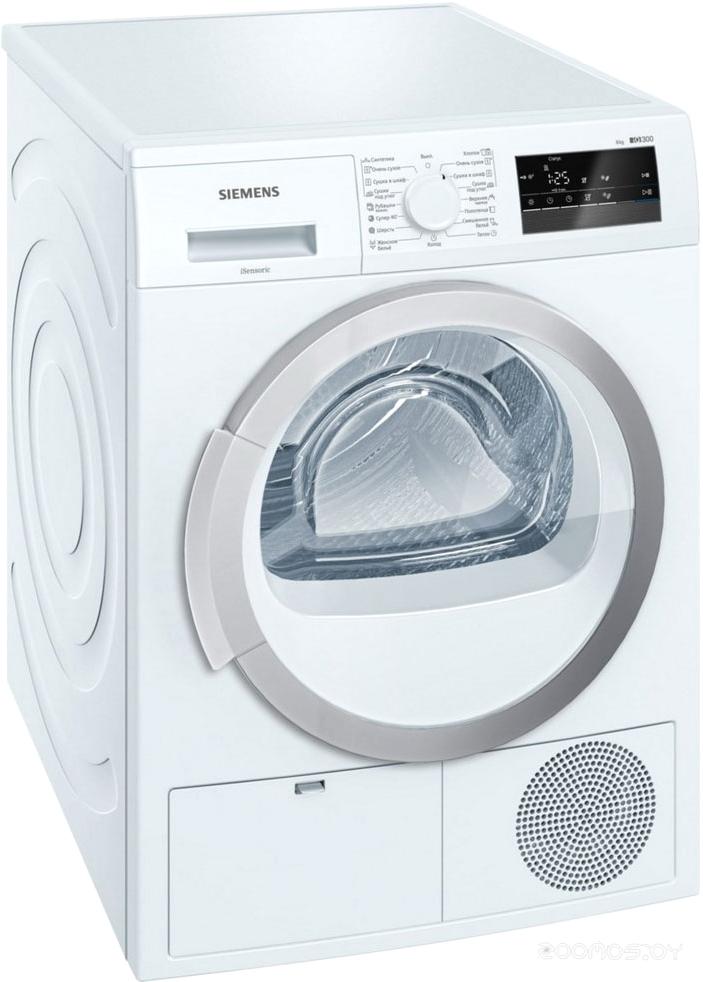 Сушильная машина Siemens WT45H200