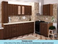 Кухня Интерлиния Metrio Д2.1 ПВХ (дуб сокальский)