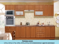 Кухня Интерлиния Metrio Д2.1 ПВХ (ольха)