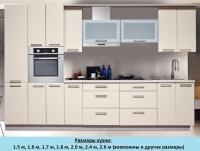 Кухня Интерлиния Metrio Д2.1 ПВХ (жемчуг)