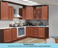 Кухня Интерлиния Metrio Д2.1 ПВХ угловая (ольха)