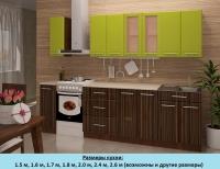 Кухня Интерлиния Metrio Д2.2 ПВХ глянец (яблоко/зебрано золотой)