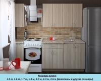 Кухня Интерлиния Metrio Д1.1 ДСП (дуб сонома)