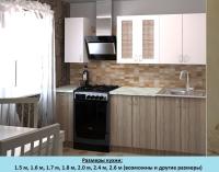 Кухня Интерлиния Metrio Д1.1 ДСП (белый/дуб сонома)