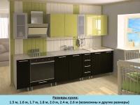 Кухня Интерлиния Metrio Д4.1 пластик (фисташка/зебрано темный)