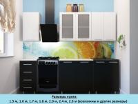 Кухня Интерлиния Metrio Д4.1 пластик (белый/черный)