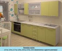 Кухня Интерлиния Metrio Д4.1 пластик (фисташка)
