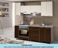 Кухня Интерлиния Metrio Д4.1 пластик (ваниль/шоколад)