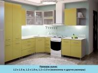 Кухня Интерлиния Metrio Д5.2 МДФ краска угловая (бежевый)