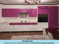 Кухня Интерлиния Metrio Д5.1 МДФ краска (сиреневый/белый)