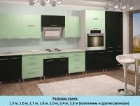 Кухня Интерлиния Metrio Д5.1 МДФ краска (салатовый/черный)