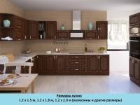 Кухня Интерлиния Metrio Д3.1 ПВХ патина угловая (дуб сокальский)