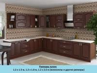 Кухня Интерлиния Metrio Д3.1 ПВХ патина угловая (кальвадос)
