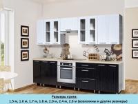 Кухня Интерлиния Metrio Д2.4 ПВХ премиум (белый страйп/черный страйп)