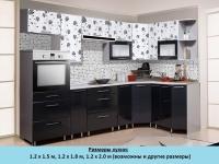 Кухня Интерлиния Metrio Д2.4 ПВХ премиум угловая (хризантема)