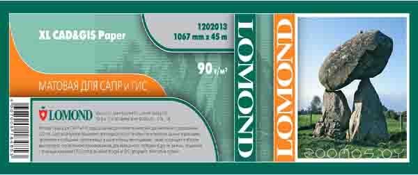 Офисная бумага LOMOND 1067 мм x 45 м (90 г/м2) [1202113]