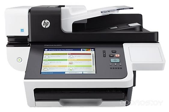 Сканер HP Digital Sender Flow 8500 fn1